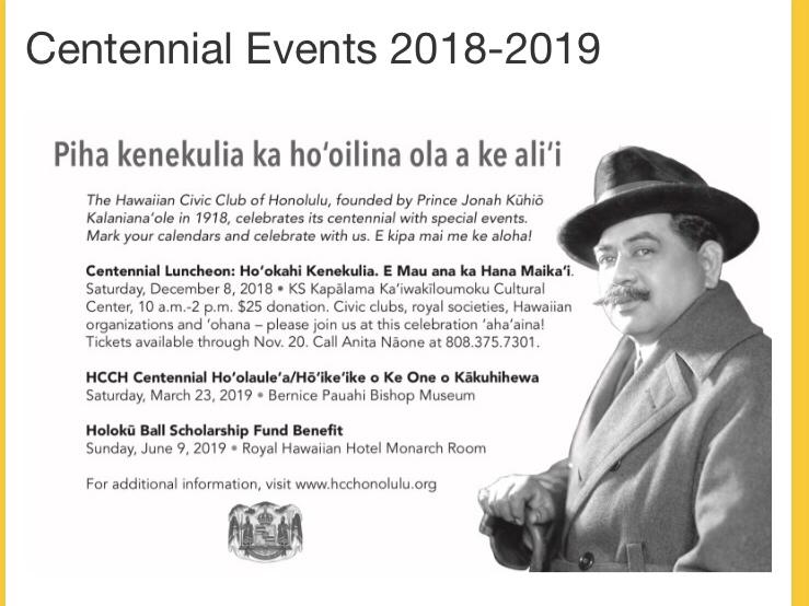 Hawaiian Civil Club HP