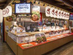濱松 たんと/TANTO JAPANESE IZAKAYA