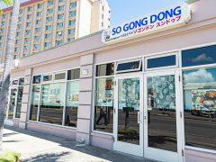 ソゴンドン/SO GONG DONG