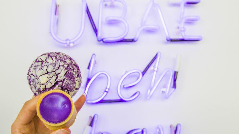 UBAE/ウバエ