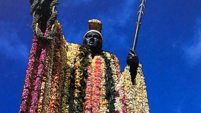 ハワイ州の祝日 キング・カメハメハ・デー