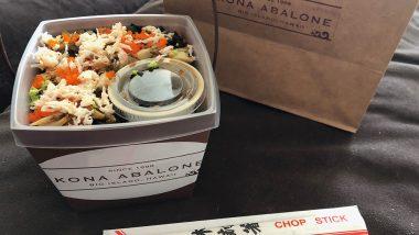ハワイ産アワビ取扱店コナ・アバロニがカパフルマーケットシティにオープン