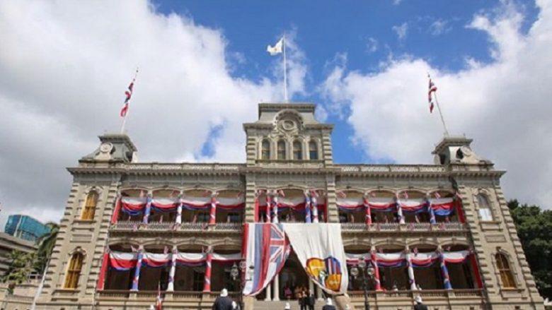 探検家が架け橋となった、ハワイとイギリスの意外な関係