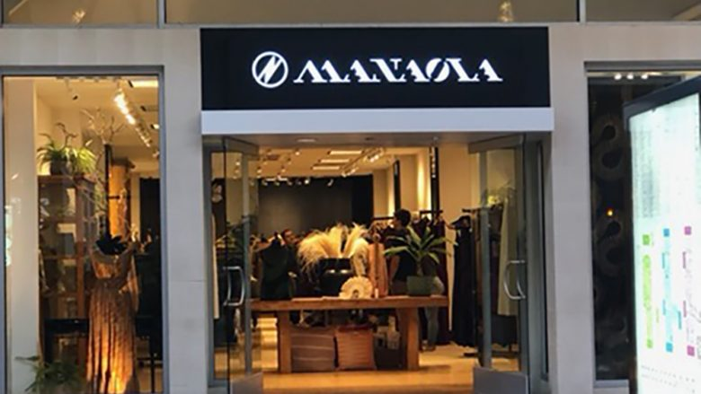 アラモアナセンターにオープンした本格派のハワイアンウェアのお店マナオラ/Manaola Hawaii