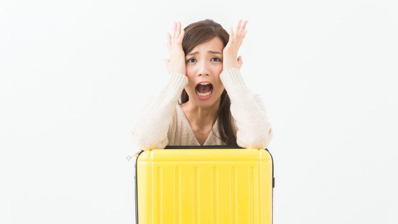 「旅行保険」は本当に大事!気持ちもへこんだスーツケーストラブル