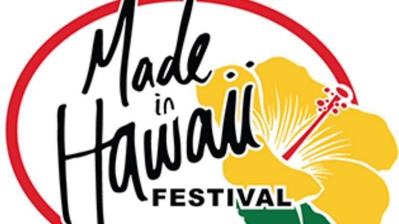 2019年8月第25回メイドインハワイフェスティバル開催!「ハワイらしいもの」に触れよう♪