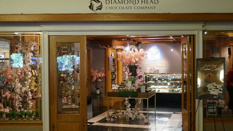 Diamond Head Chocolate Company/ダイヤモンドヘッド・チョコレートカンパニー