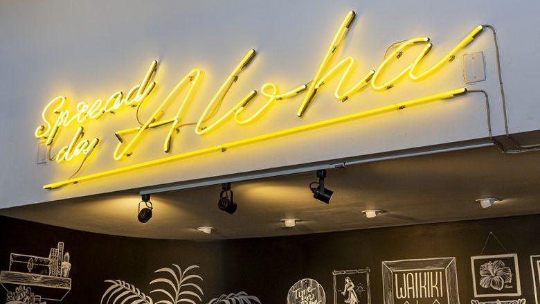 JP Cafe & Bar/ジェイピー・カフェ・アンド・バー