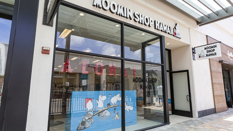 Moomin Shop Hawaii/ムーミン・ショップ・ハワイ
