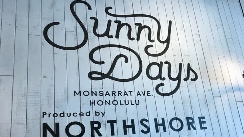 モンサラットにある「サニーデイズカフェ/Sunny Days Cafe」でパンケーキ♪