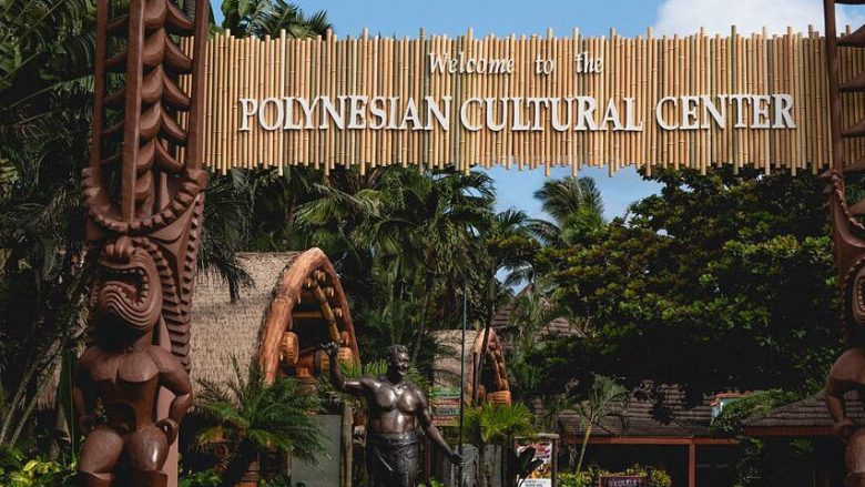 学びあり笑いあり、ツアーで楽しむポリネシア・カルチャー・センター!