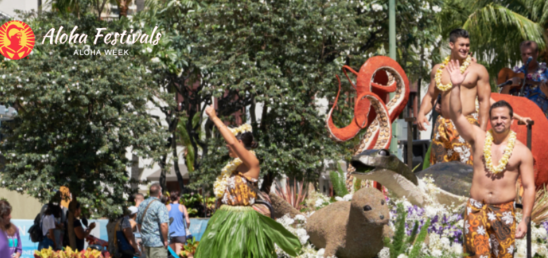 ハワイの雨季に開催「アロハ・フェスティバル」