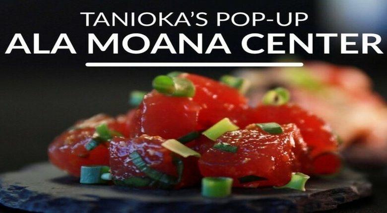 アラモアナにポケで人気のお店が期間限定でオープン