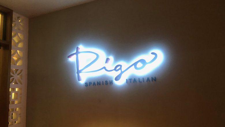 カパフルにオシャレなスパニッシュタパスのレストラン『RIGO』が誕生