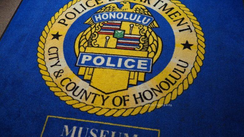 ホノルル警察の博物館に行ってみた!ローカルもあまり知らない穴場スポット!?
