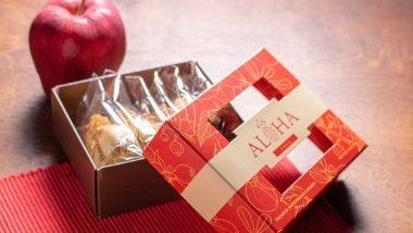 ハワイおすすめのクッキーショップ3選!秋の新作を楽しもう!