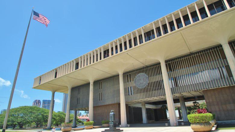 ハワイ州政府ビルの知事室を訪問してみた!平日はツアーもあり!?