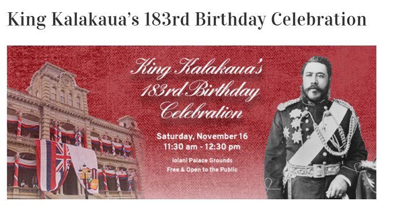 ハワイ王国のカラーカウア王は陽気な王様!?今年で第183回目のバースデーセレブレーション!