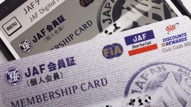 ハワイでお得なJAF会員カード