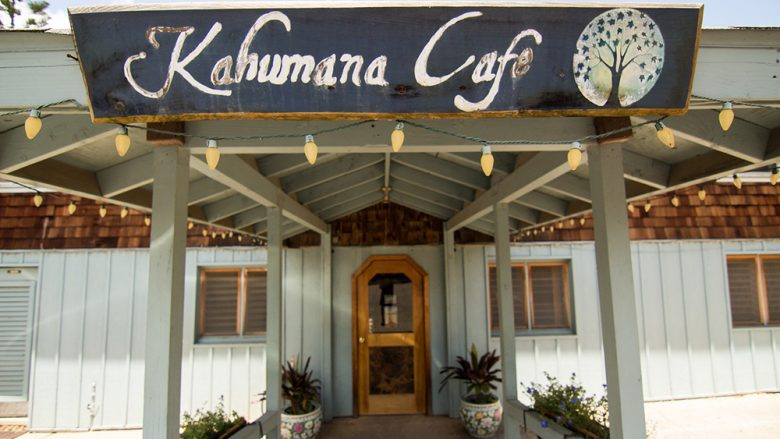 ワイアナエのNPO団体運営、カフマナオーガニック・ファーム&カフェ