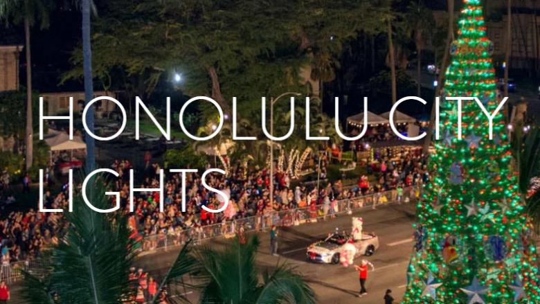 【2019年】今年もホノルル・シティ・ライツ開催!ハワイホリデーシーズンのビッグイベントに行こう!