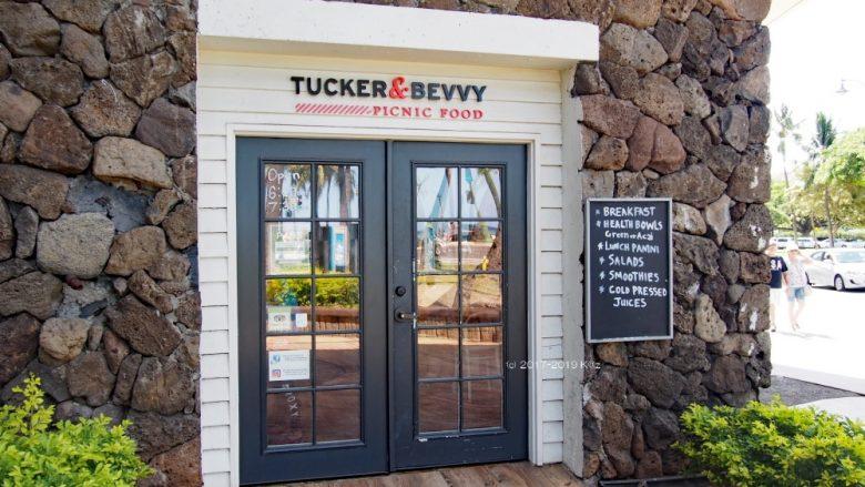 タッカー&ベビーのサンドウィッチをワイキキビーチで食べてみた!