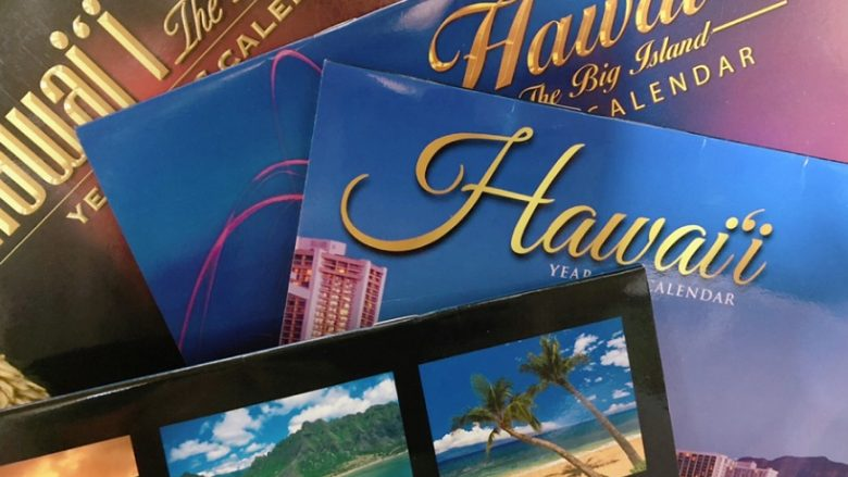 【2020年】ハワイの歴史も見えてくる?ハワイの祝日と記念日