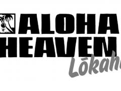 人気No.1 ハワイアン・コンピレーション!『アロハ・ヘヴン』シリーズ最新作をご紹介