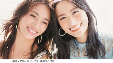 高橋メアリージュン&ユウ姉妹が登場!最新号vol.42を要チェック!