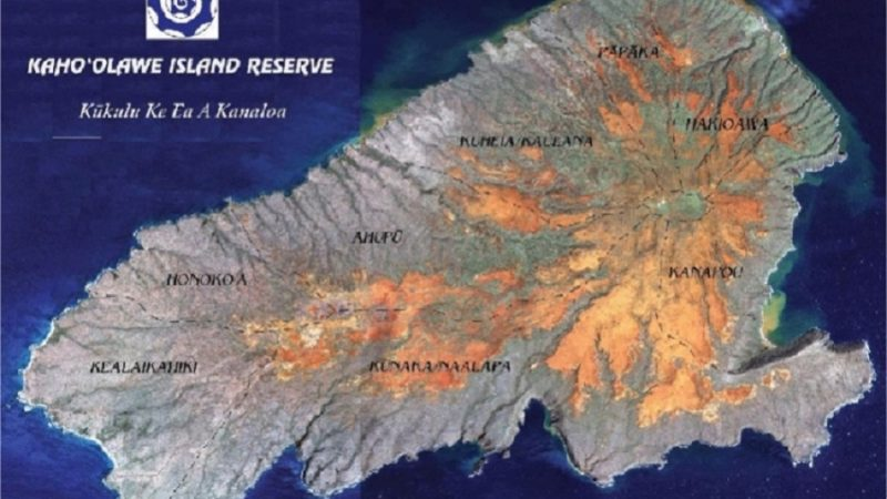 先日火災があったカホオラヴェ島は「標的の島」!?