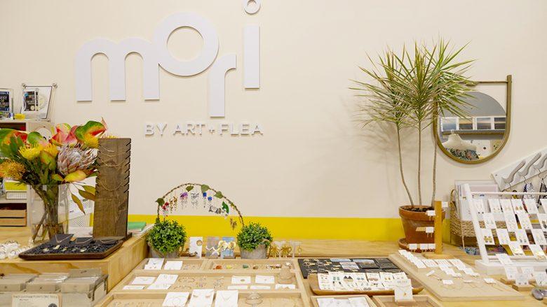 モリ・バイ・アート・アンド・フリー/MORI by Art+Flea