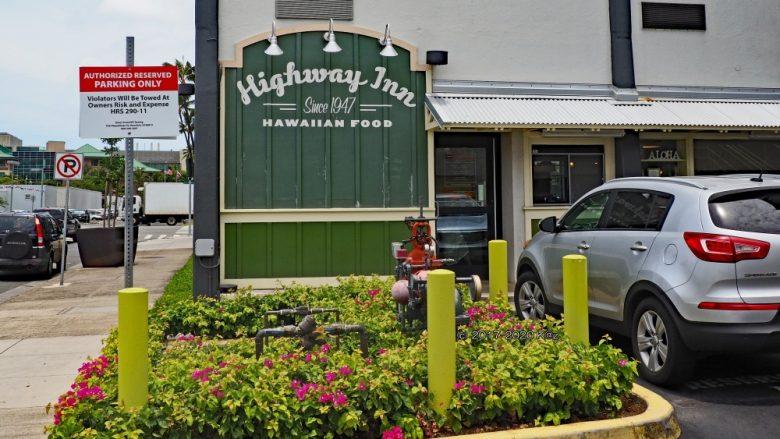 「ハイウェイイン/Highway Inn」でハワイアンフードのポイを食べてみた!