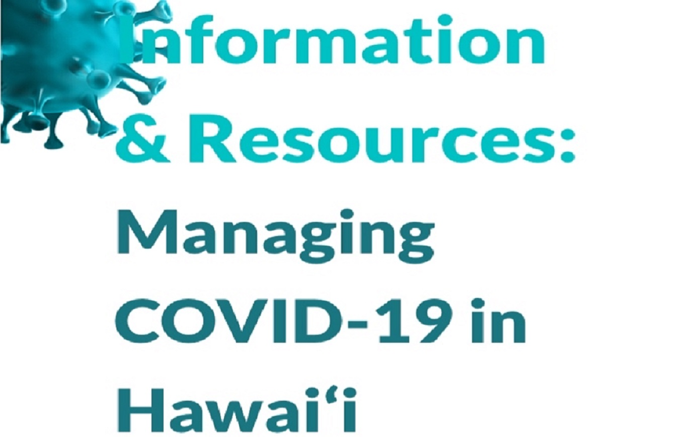 ハワイ州保健局のHP
