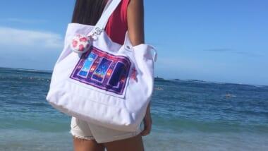 【オンライン購入可能】ゲットしておきたいハワイのエコバッグ