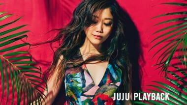 今月のピックアップアーティストJUJUの人気ダンスチューン『PLAYBACK』のスタッフコメントが到着!