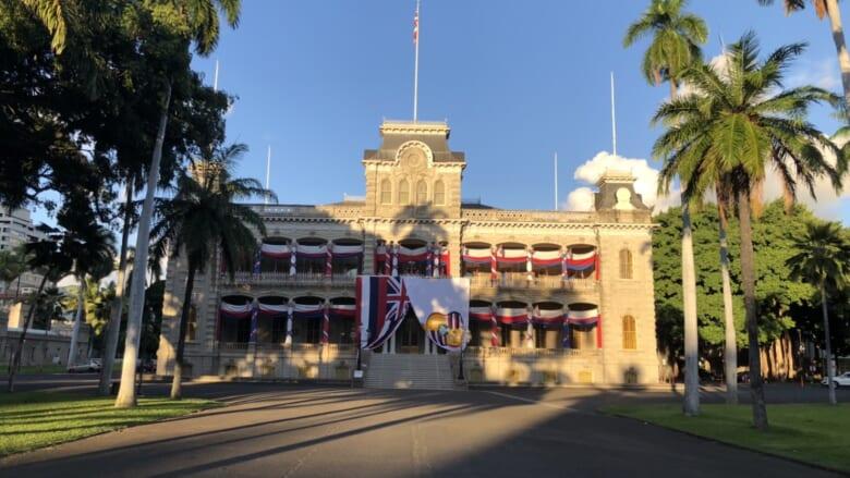 アメリカの人種差別抗議運動はハワイでも?講義の様子や被害は?
