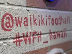 インスタ映えするフードコート「ワイキキ・フードホール/Waikiki FOOD HALL Co.」