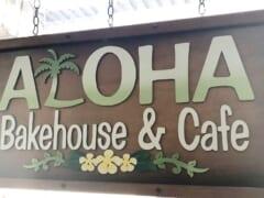 カカアコで食べてほしいトロトロチーズとボリュームたっぷりの「Aloha Bread/アロハブレッド」