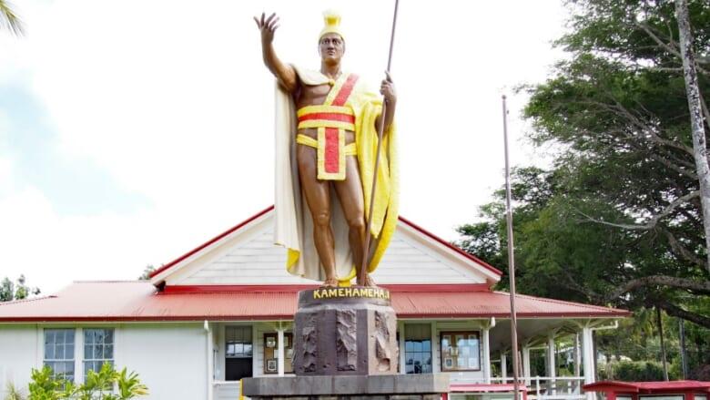 ハワイ島のノースコハラに立つカメハメハ大王の像を見に行こう