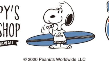 「SNOOPY'S SURF SHOP/スヌーピーズ サーフショップ」ハレイワ店が移転のため閉店&沖縄店が今夏オープン!