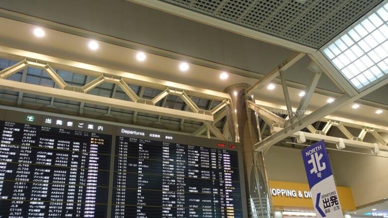 日本からの渡航者にも「旅行前テストプログラム」参加を承認!検査が行える病院を発表