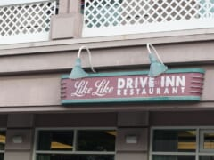 コロナウイルスの陰で閉店したハワイの多くの店と6/27現在のハワイの状況