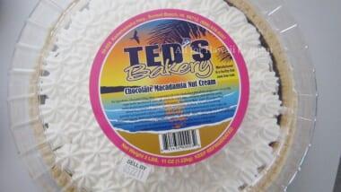 美味しさ病みつきになる「テッズパイ/Ted's Pie」を日本にお持ち帰りする方法を伝授