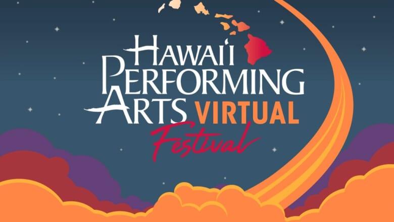 ハワイ パフォーミング アート バーチャル フェスティバル 2020シーズン