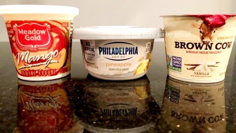 バターやヨーグルトなどの乳製品はハワイから「検疫無し」で持ち帰れる?