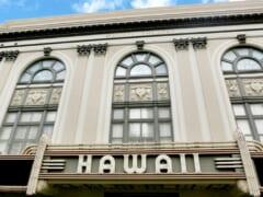 【7月30日現在】トラベルバブルどころではない!ハワイの感染者が初の3桁で「観光業再開に暗雲」
