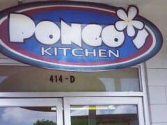 人気のカリヒエリアで超お勧めの穴場プレートランチ店