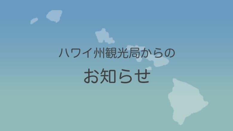 ハリケーン(ダグラス)に関する最新情報