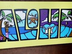 【8月6日現在のハワイ情報を一挙大公開】閉店情報 &ブラックフライデーに店舗が休業?