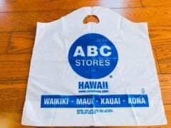 あなたは覚えてる?~ハワイの懐かしい「プラスチックバッグ」たち